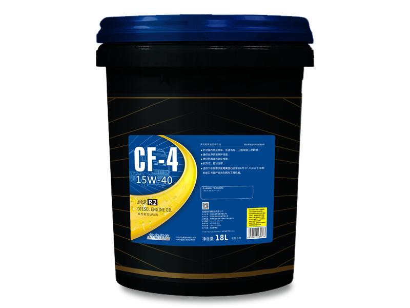 18L润途R2高性能柴油发动机油