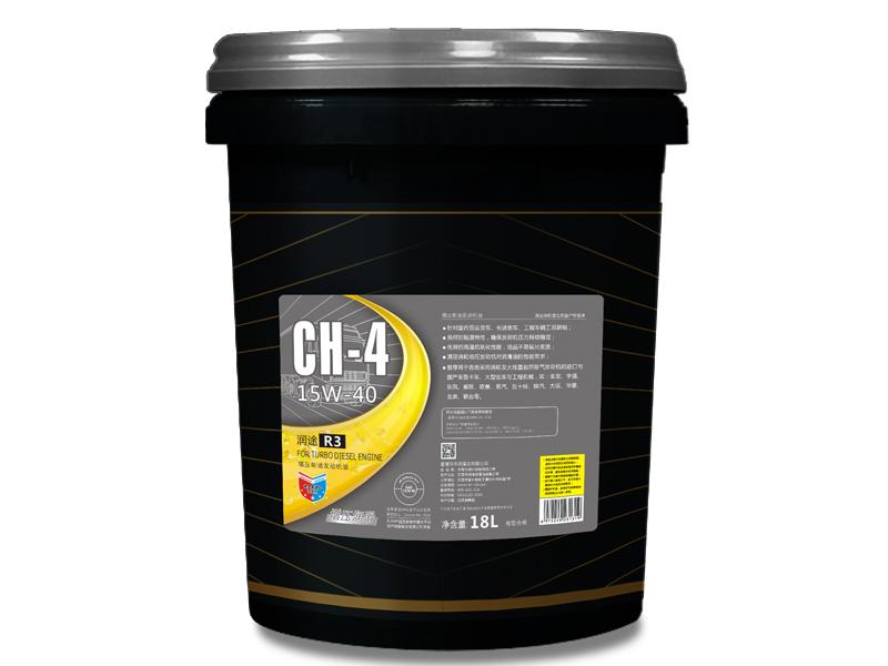 18L润途R3增压柴油发动机油15W40