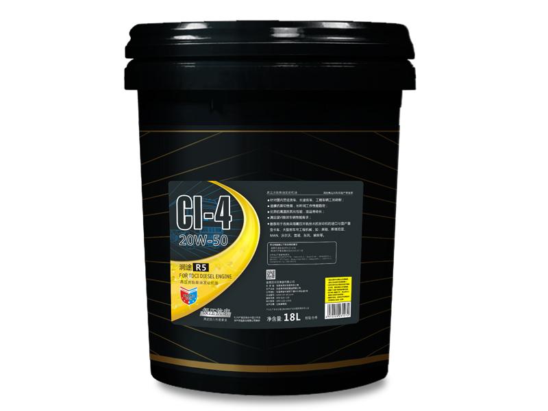 18L润途R5抗磨柴油发动机油20W50