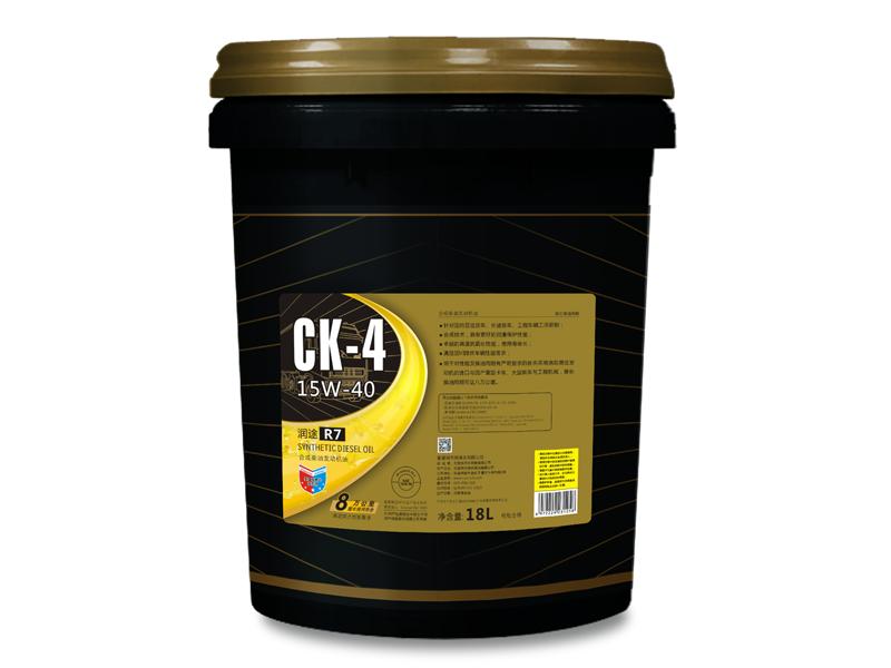 18L润途R7合成柴油发动机油