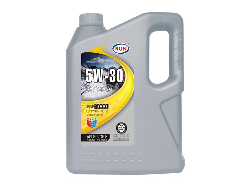 4L润捷5000 5W-30全合成发动机油