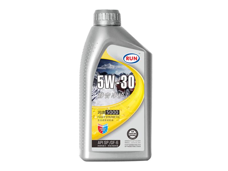 1L润捷5000 5W-30全合成发动机油