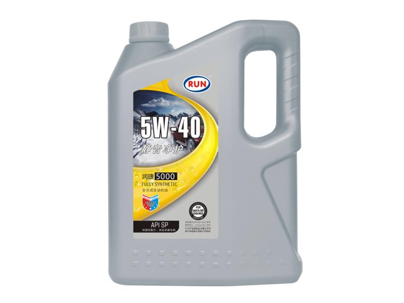 4L润捷5000 5W-40全合成发动机油