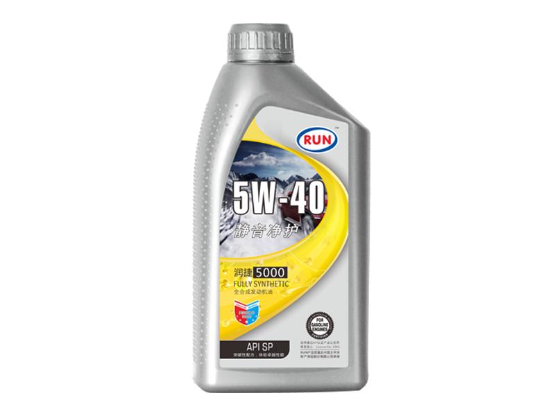 1L润捷5000 5W-40全合成发动机油