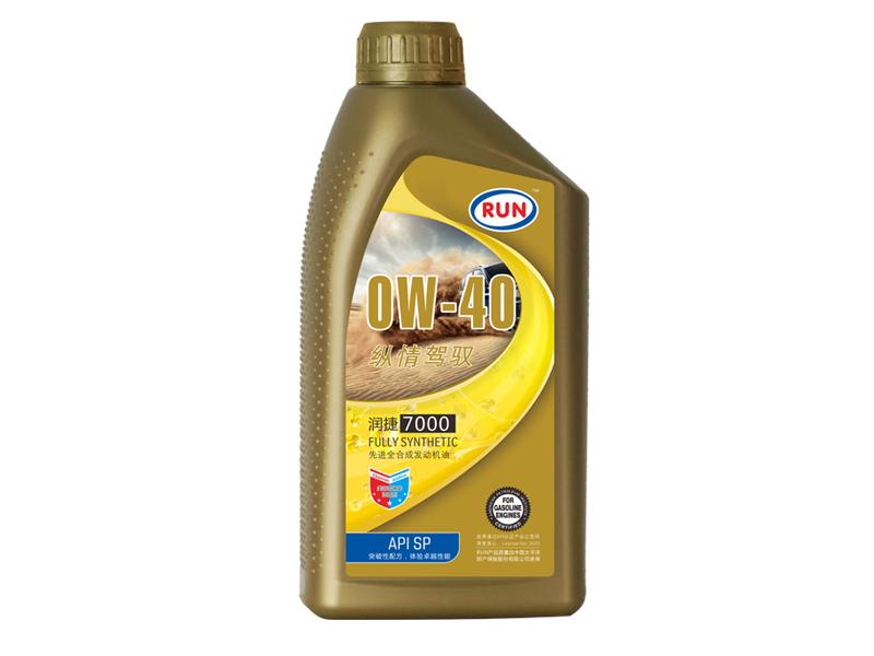 1L润捷7000 0W-40全合成发动机油