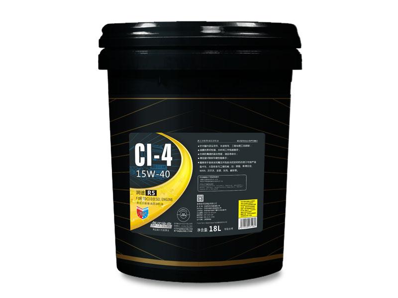 18L润途R5抗磨柴油发动机油15W40