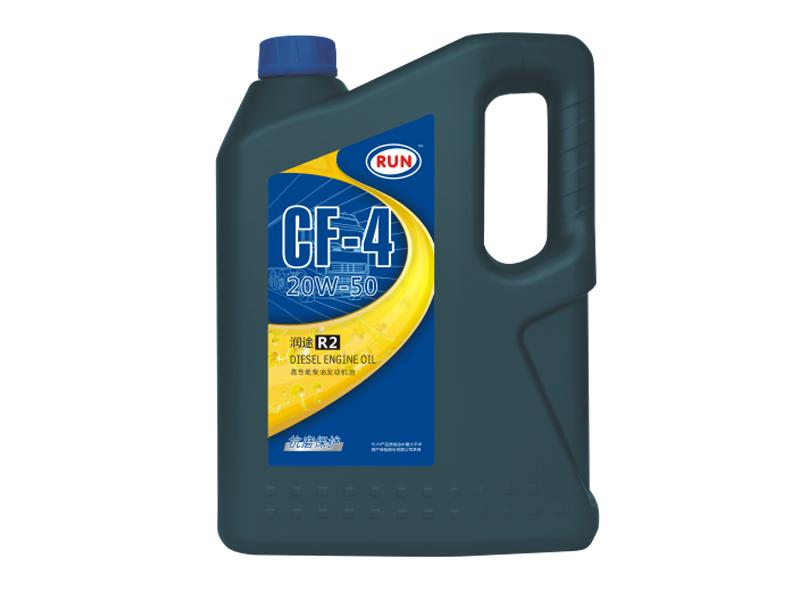4L润途R2高性能柴油发动机油