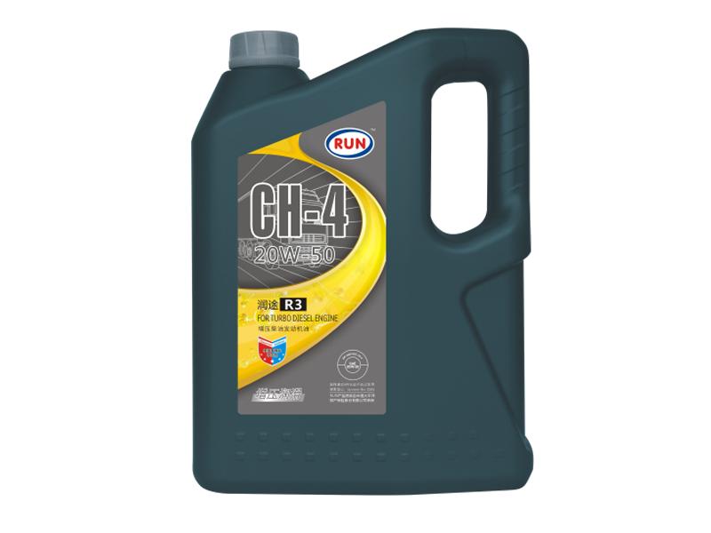 4L润途R3增压柴油发动机油