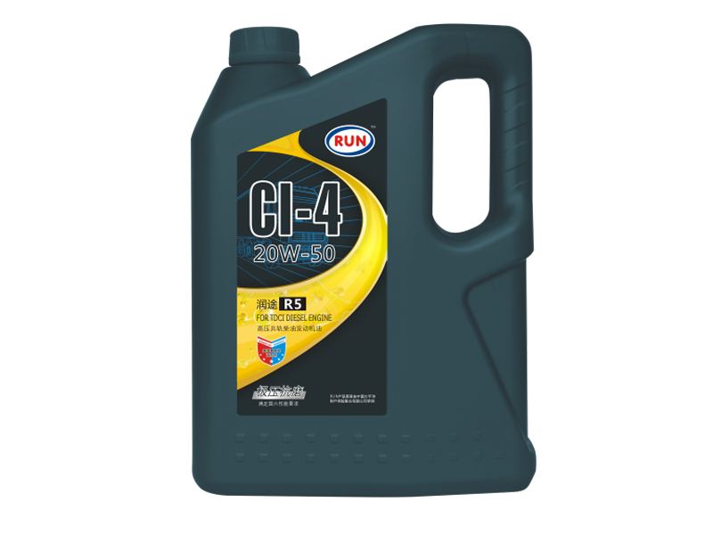 4L润途R5抗磨柴油发动机油